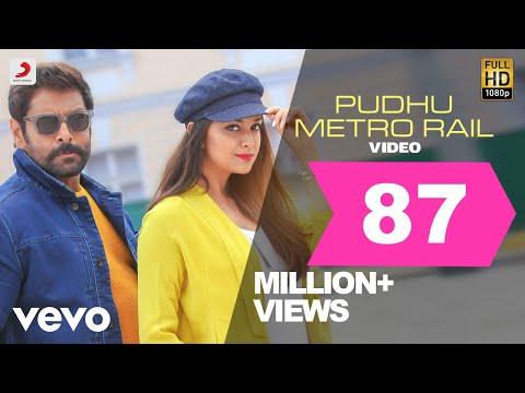 Video Saamy² - Pudhu Metro Rail Video | Chiyaan Vikram, Keerthy Suresh | DSP download in MP3, 3GP, MP4, WEBM, AVI, FLV January 2017