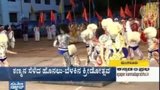 Mangalore Sharada college festival  2015