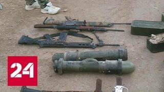 Сирия: к процессу разоружения за сутки присоединились 3000 боевиков