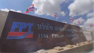 Clip แสดงแนวท่อและคลังน้ำมัน โครงการขยายระบบท่อขนส่งน้ำมันไปภาคเหนือของ FPT