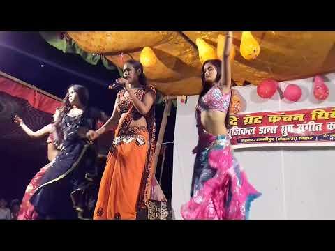 Video Kanchan thiater sangit company natwar bajar rohtas bihar  mo .no.9973147084 download in MP3, 3GP, MP4, WEBM, AVI, FLV January 2017