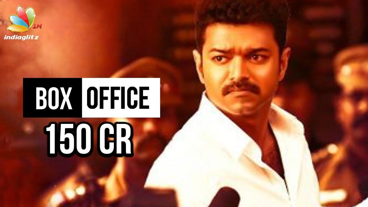 Vijay's Mersal 5-day Box Office Collection | Hot Tamil Cinema News