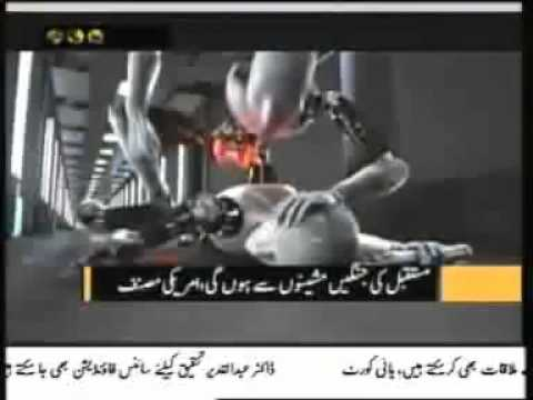Pakistan Is Building Robotic Army.flv