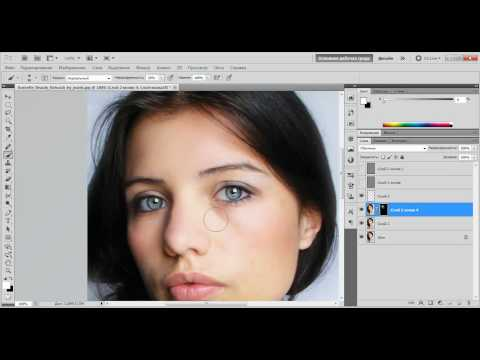 Профессиональная ретушь женского портрета