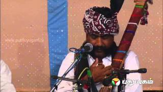 Boopalam (12/03/2014) Part - 2