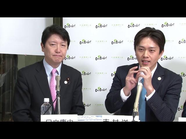 2017年4月22日(土) 維新の会チャンネル(仮)