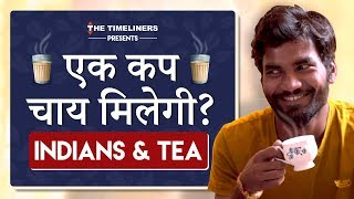 Video Ek Cup Chai Milegi? | Indians And Tea | The Timeliners MP3, 3GP, MP4, WEBM, AVI, FLV November 2017