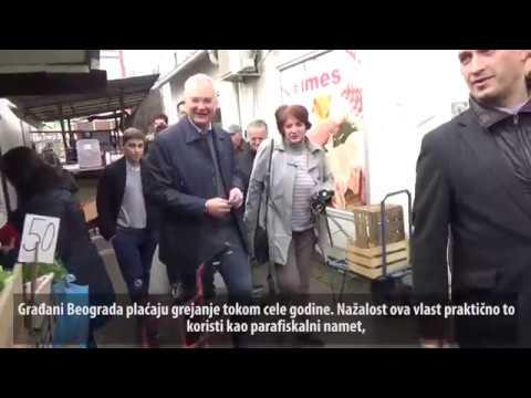 Шутановац: Јавна предузећа постоје због грађана а не власти! (05.01.2018.)