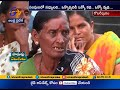 Development of Women in Rural Areas at Anantapur District   A story - Video