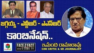 Video ఎన్టీఆర్ - జగ్గయ్య - ఏఎన్ఆర్ కాంబినేషన్ Imandhi Ramarao About NTR - Jaggayya -ANR Combination Movies MP3, 3GP, MP4, WEBM, AVI, FLV April 2019