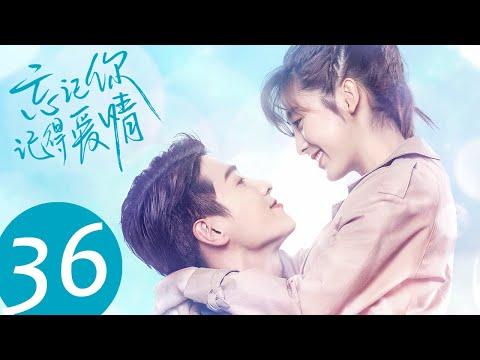 ENG SUB【忘记你,记得爱情 Forget You Remember Love】EP36 | 范云依释怀,接受许梓谦的追求