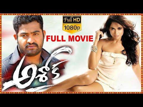 Nannaku Prematho Movie Jr Ntr's Ashok Telugu Movies 2015 Full Length Movies || Jr Ntr Movies