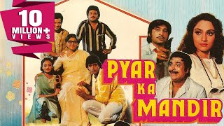 Video Pyaar Ka Mandir (1988) Full Hindi Movie | Mithun Chakraborty, Madhavi MP3, 3GP, MP4, WEBM, AVI, FLV Juni 2018