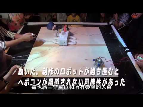 日本超廢柴機器人大戰!