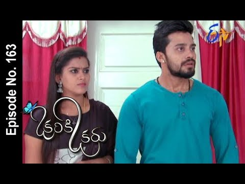 Okariki Okaru | 15th November 2017 | Full Episode No 163