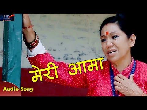 (मुटु भक्कानो फुटाउने गीत आमा    Aama    Ganesh Pariyar    New Nepali Song 2075/2018 - Duration: 10 minutes.)