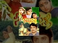 Video: Seethamma Pelli Telugu Full Movie