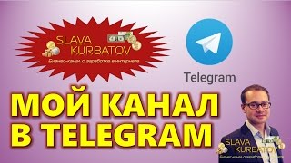 Мой канал в Telegram: https://goo.gl/X45ikR Я в Telegram: https://goo.gl/vJFPjq Мой инвест-портфель: Elven Gold: https://goo.gl/kKDRWt Top Total СКАМ Hotel-t...