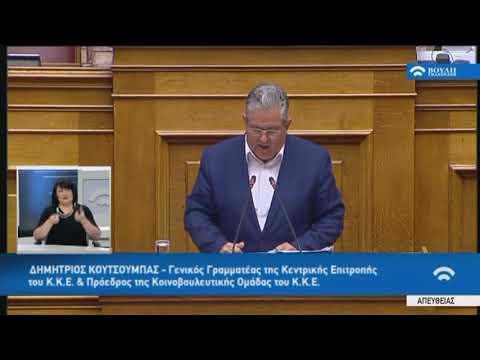 Δ.Κουτσούμπας (Γ.Γραμματέας Κ.Κ.Ε)(Δευτερολογία)(Προγραμματικές δηλώσεις)(22/07/2019)