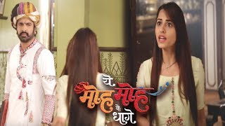 In Sony TV's serial Yeh Moh Moh Ke Dhaage, Aru makes special dinner for Mukhi & waits for him.. But Mukhi comes late and he had dinner from outside.. Aru is angry.. Interview of Niyati Fatnani..➤Subscribe Telly Reporter @ http://bit.do/TellyReporter➤SOCIAL MEDIA Links: ➤https://www.facebook.com/TellyReporter➤https://twitter.com/TellyReporter➤https://www.instagram.com/TellyReporter➤G+ @ https://plus.google.com/u/1/+TellyReporter