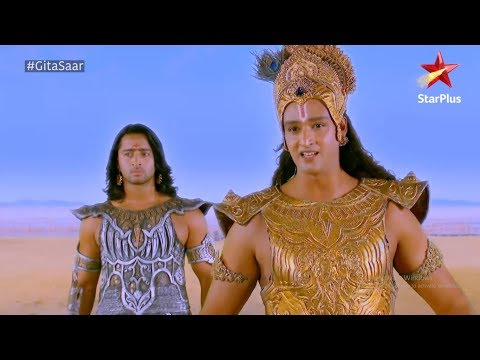 Mahabharat: Gita Saar | Navnirmaan