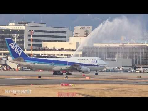 ボーイング747最終フライト