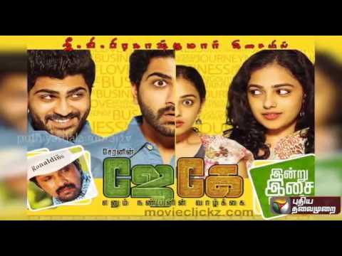 Cheran-to-release-JK-Enum-Nanbanin-Vaazhkai-in-theatres