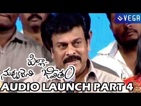 Pilla Nuvvu Leni Jeevitham Movie Audio Launch Part 4 - Latest Telugu Movie 2014