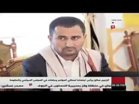 #فيديو :  المخلوع «صالح» يُقرّ بهزيمته ويتوسل لدول الخليج #اليمن