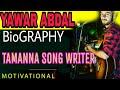 Yawar abdal biography || yawar abdal Kashmiri singer biography 2018