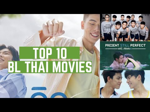 TOP 10 MUST WATCH THAI BL MOVIES
