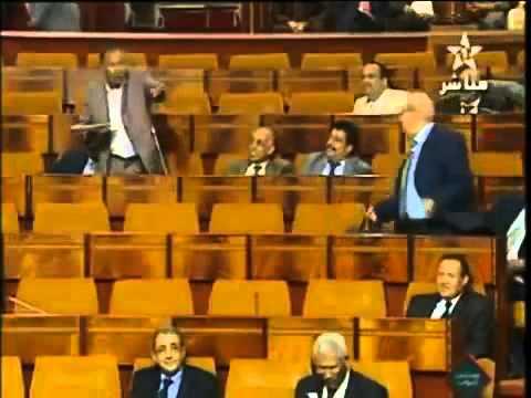 فضائح البرلمانيين المغاربة في فيديو واحد