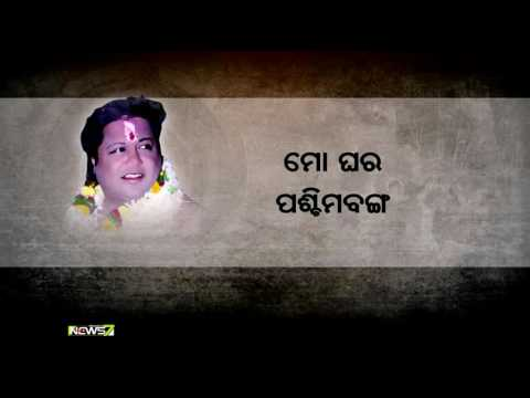 Video Sarathi Baba Exposed, checked in with a girl in question in Star Hotel download in MP3, 3GP, MP4, WEBM, AVI, FLV January 2017