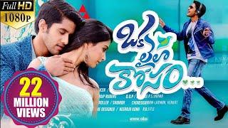 Oka Laila Kosam Latest Telugu Movie || Volga Videos