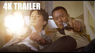 Nonton Manhunt Trailer 4k  2017 John Woo  Film Subtitle Indonesia Streaming Movie Download