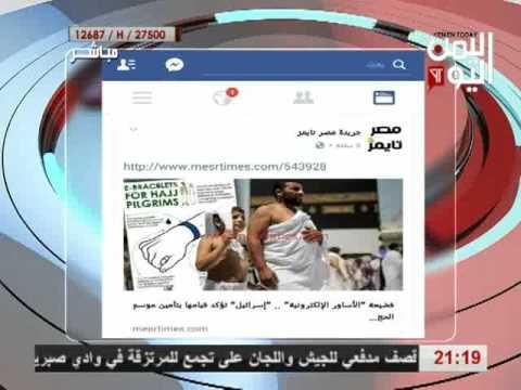اليمن اليوم 5 9 2016