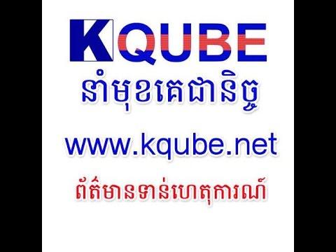 មើលផ្សាយបន្តផ្ទាល់ Cambodian All Stars VS Lao All Stars