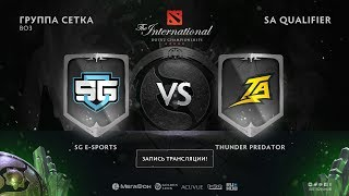 SG e-sports vs Thunder Predator, The International SA QL, game2 [Lum1Sit, Eiritel]