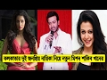 Shakib Khan  Bangla News Today waptubes