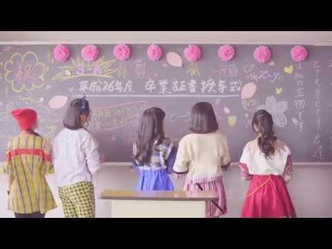 , title : '【Little Glee Monster】青春フォトグラフ【リトグリ】'
