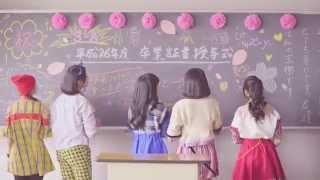 Download Lagu 【Little Glee Monster】青春フォトグラフ【リトグリ】 Mp3