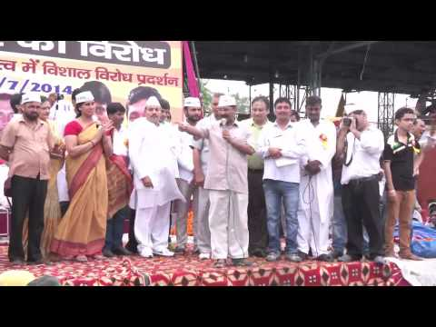 Aap - On 23rd July 14 , Arvind Kejriwal along with few AAP MLA went to AzadPur Mandi.In support as due to prise rise Goverment is trying to remove Mandi People and...