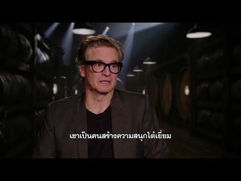 Kingsman: The Golden Circle - Colin Firth Interview (ซับไทย)