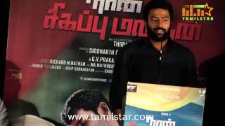 T Siva,Vikranth and Santhanu at Naan Sigappu Manithan Audio Launch
