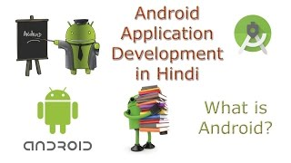 Learn Android Tutorial Application Development for Beginners in Hindi What is AndroidWhat is Android? Android is a software package and linux based operating system for mobile devices such as tablet computers and smartphones. Android was developed by the Open Handset Alliance, led by Google, and other companies. The source code for Android is available under free and open source software licenses. Google publishes most of the code under the Apache License version 2.0 Android applications are usually developed in the Java language using the Android Software Development Kit. Other languages can be used.What is Open Handset Alliance (OHA)?It is a consortium of 84 companies such as google, samsung, AKM, synaptics, KDDI, Garmin, Teleca, Ebay, Intel etc. It was established on 5th November, 2007, led by Google.Features of Android Beautiful UI Connectivity Storage Media support Messaging Web browser Multi-touch Multi-tasking Resizable widgets Google Cloud Messaging (GCM) Android BeamA popular Near-field communication (NFC)-based technology that lets users instantly share, just by touching two NFC-enabled phones together.
