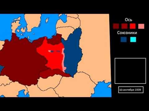 (История)Польская кампания вермахта 1939 (Вторжение в Польшу)...
