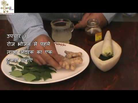 Obesity –  Ayurveda Herbs Natural Remedies (Hindi)