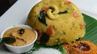 Learn how to make upma. In this video we made cashewnut tomato bath upma which is very delicious compared to normal upma. our slogan : Cooking made easy with...