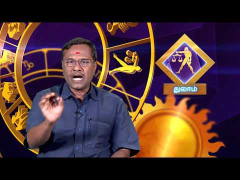 Raasi Palan 20-10-2017 | Dhina Palan | Astrology | Tamil Horoscope