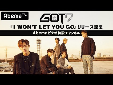 GOT7 'I WON'T LET YOU GO' ABEMA TV (FULL)